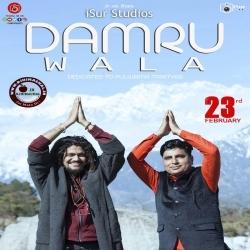 Damru Wala (Mera Bhola Hai Bhandari) - Hansraj Raghuwanshi, Suresh