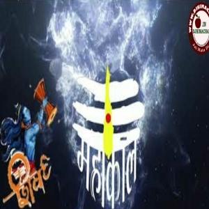 Aghori (Trance Version) - Baba Hansraj raghuwanshi Ft